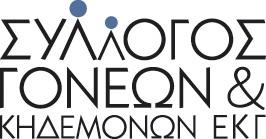 Syllogos logo